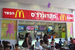 Kosher_McDonalds